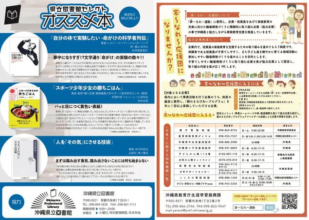 P32_P33のコピー.jpg