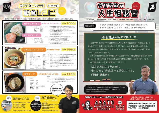 P30_31のコピー.jpg