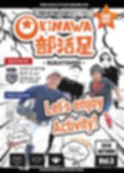 秋号表4・表紙.jpg