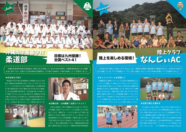 P8_P9のコピー.jpg