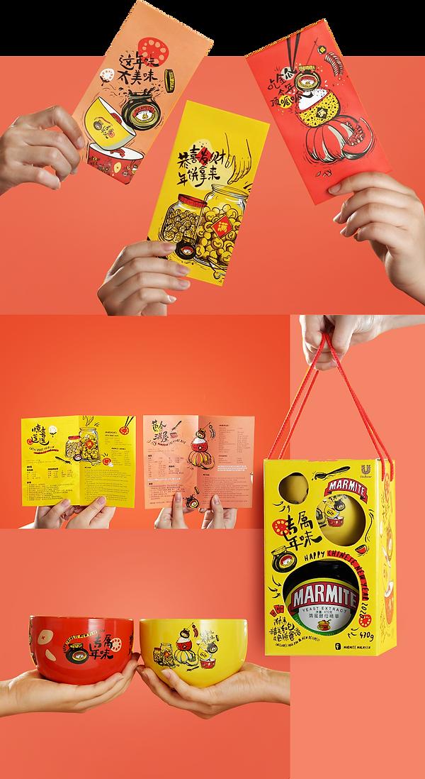 Packaging2.png