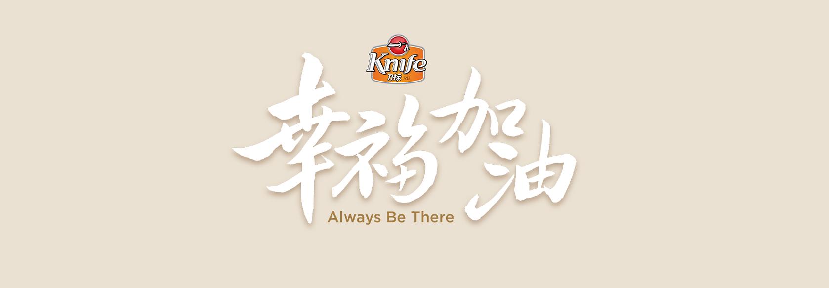 Knife_Website-09.png