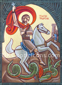 St George 2