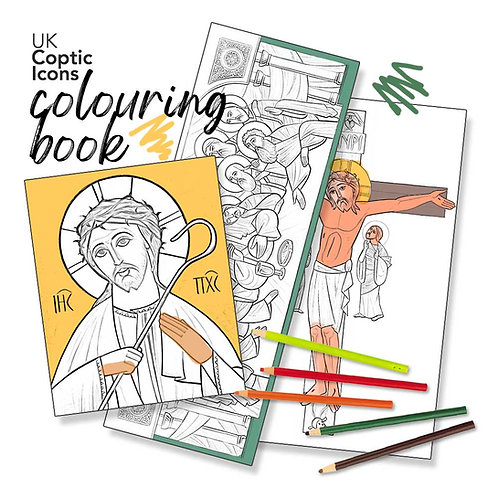 Colouring sheets for children VOLUME 1 (13-pages)