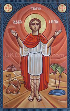 St Mina