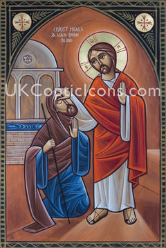 Christ heals a man born blind