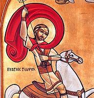 st george coptic icon.jpg