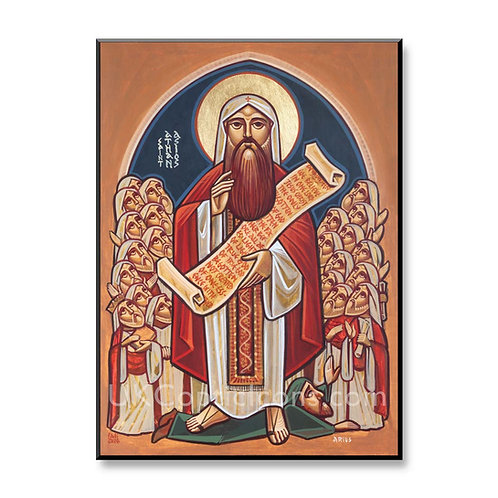 St Athanasios and the council of Nicea