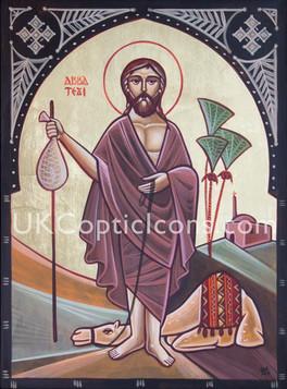 St Teji (Reweis)