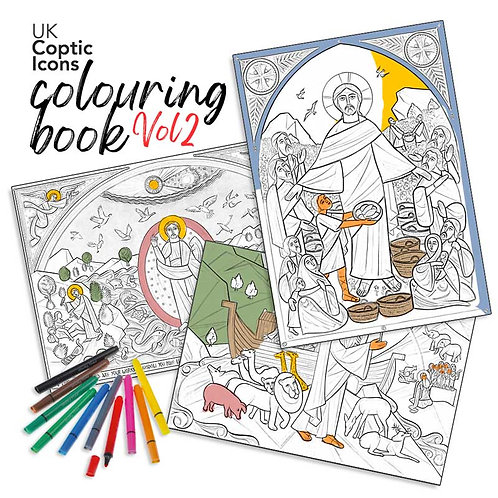 Colouring sheets for children VOLUME 2 (13-pages)