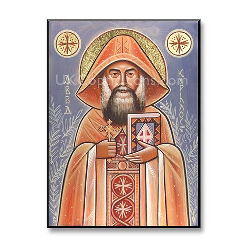Pope Kyrollos VI