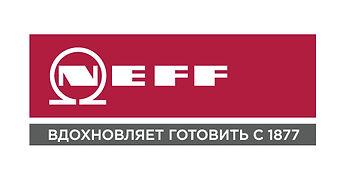 NEFF_Logo_Ru_prv.jpg