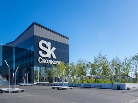 ProRodinki получила статус резидента инновационного центра «Сколково»