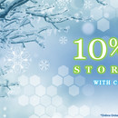 2017-CHRISTMAS-10-PERCENT-OFF-STOREWIDE-