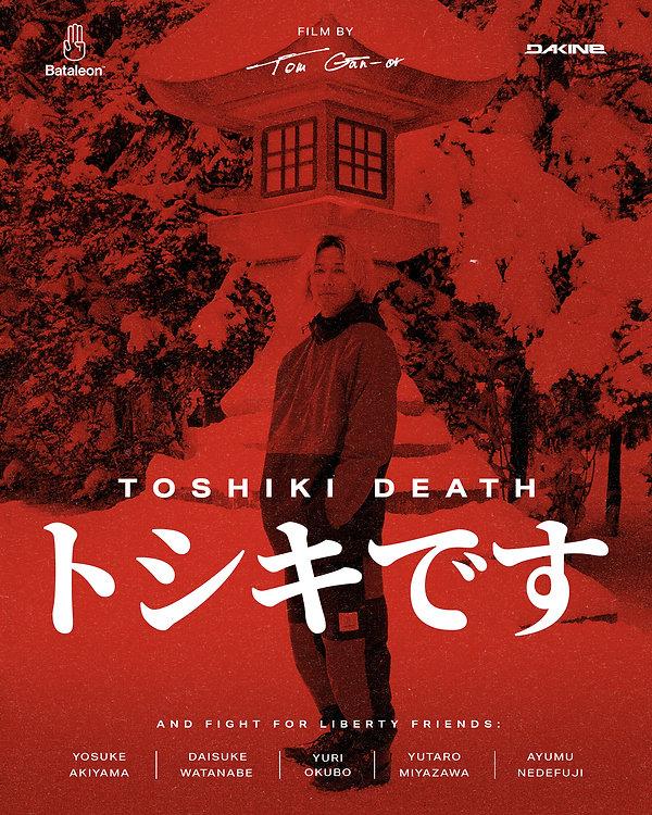 TOSHIKI_POSTER_01_4x5.jpg