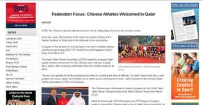 """إهتمام يومي من """"الإعلام الصيني"""" بمعسكر المنتخب في قطر"""