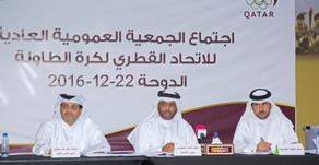 في إجتماع الجمعية العمومية للدورة الأولمبية 2016-2020