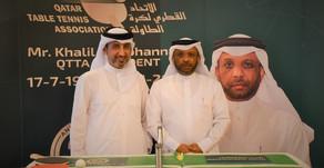 حسن الحمادي: ربع قرن في خدمة الرياضة القطرية 