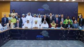 عمومية الإتحاد العربي تناقش روزنامة 2020 وتشيد بتنظيم بطولة قطر الدولية للطاولة
