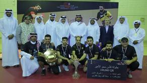نادي قطر يتوج بلقب كأس سمو الأمير للعام الثاني على التوالي