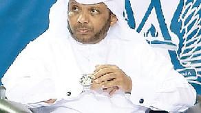 Mohannadi announces bid for ITTF presidency