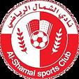 Al-Shamaal .png