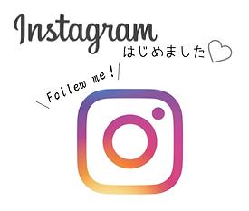 Instagramはじめました.png