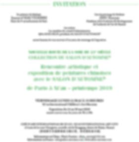 Invitation vernissage SalonAutomne XI'an