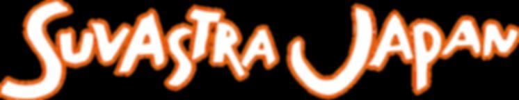 スバストラジャパン フェアトレード ノベルティ 少ロット 少量 ユニフォーム ポロシャツ トートバッグ OEM コットン SDGs