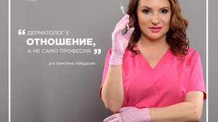 Избор на правилен дезинфектант за оптимална защита с д-р Христина Хайдудова