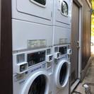1756 w mian laundry .jpg