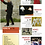 Thumbnail: Samourai #12 - 2011