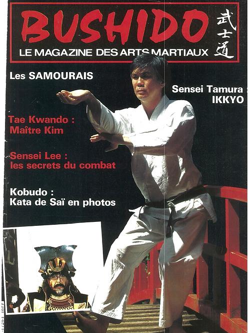 Bushido #1 - 1983