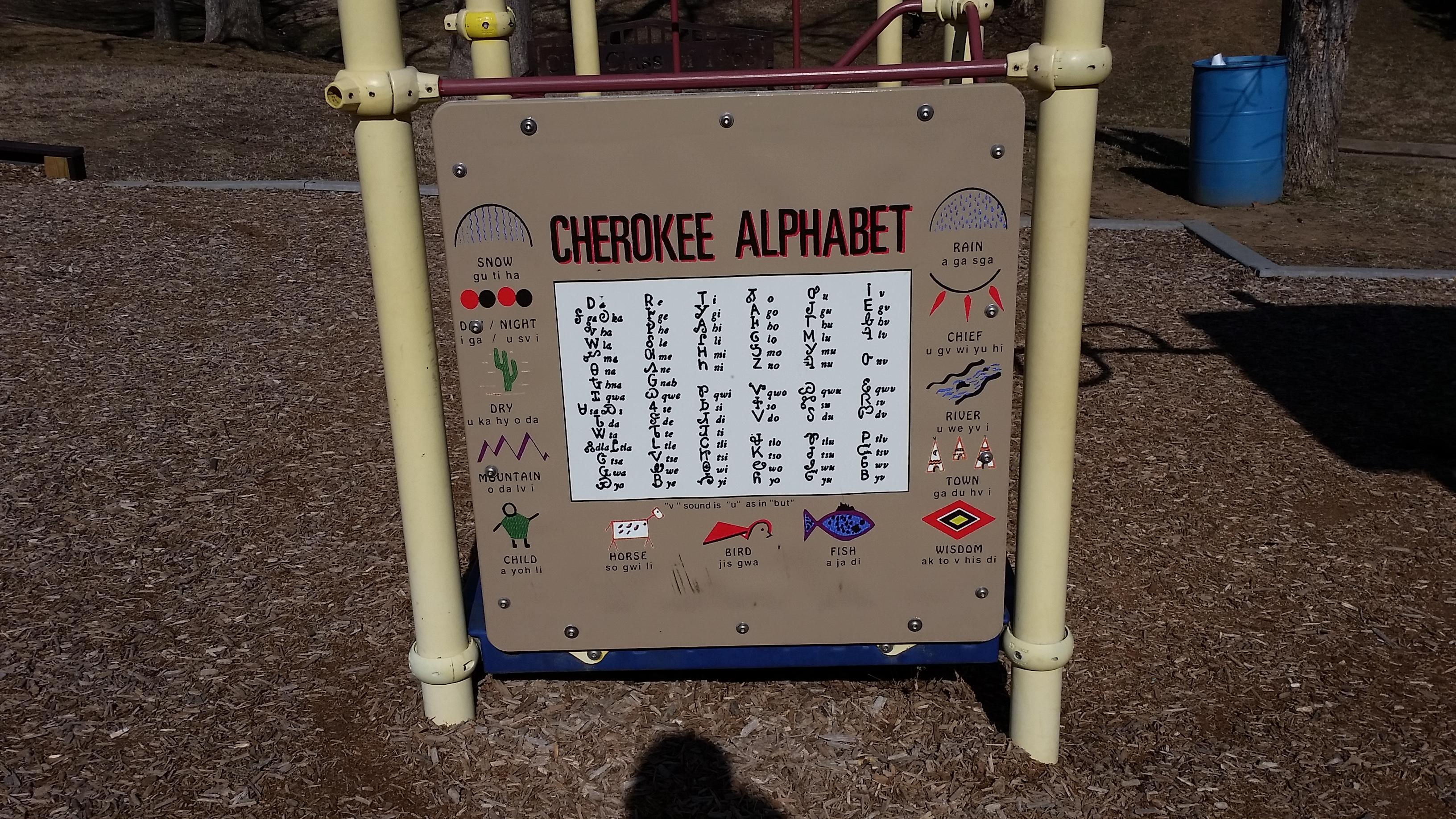 Claremore Playground Vinyl Decals