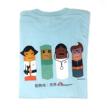 Arnaud Pitois MSF Tee-Shirt Japan-Back.j