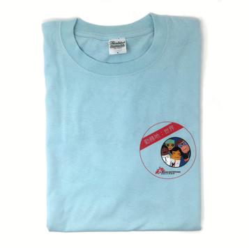 Arnaud Pitois MSF Tee-Shirt Japan-Front.