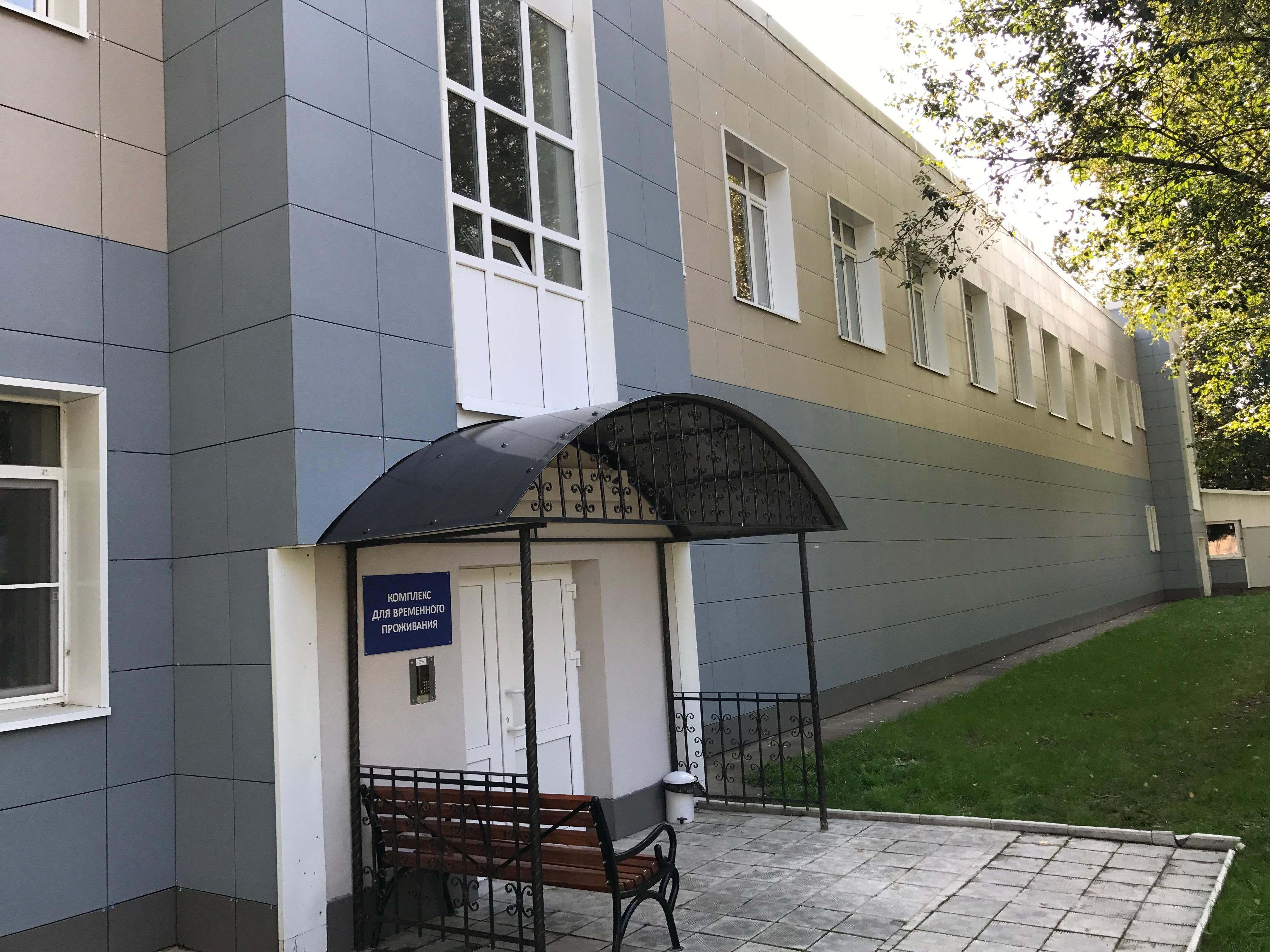 МРНЦ им. А.Ф. Цыба