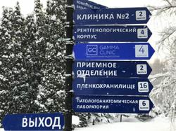 МРНЦ им А.Ф. Цыба