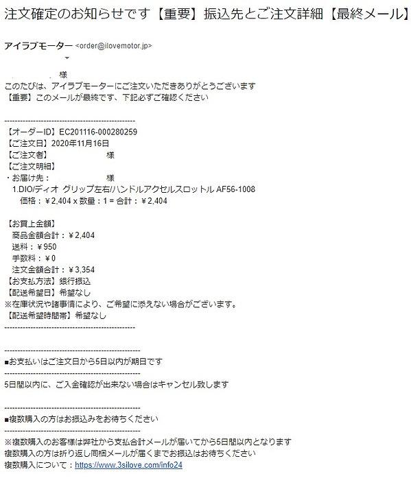 Inkedキャプチャ_LI.jpg