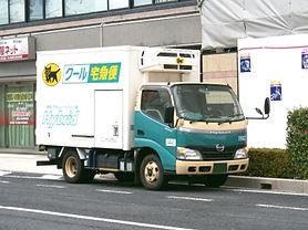 yamato5.jpg
