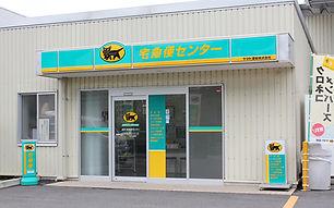 img_service-office_01.jpg