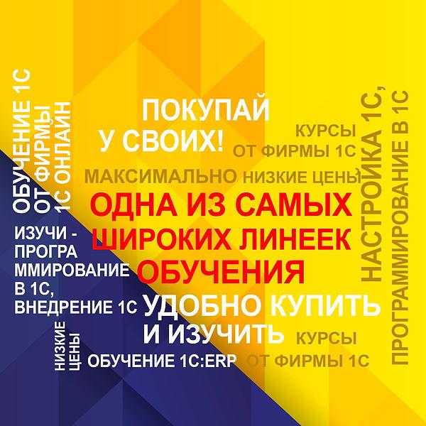 баннер_наклейка 2.jpg