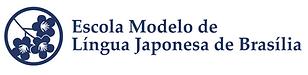 Logo Escola Modelo (longo).png