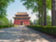 Ming Tombs.jpeg