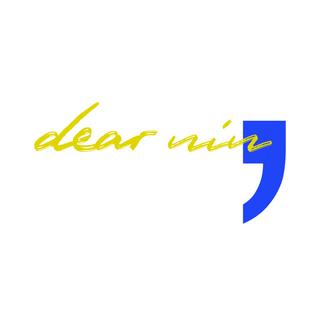 Dear Nin Logo.png