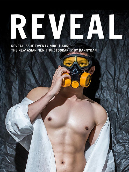Reveal 29 - Kuro - Soft Cover Photo Book
