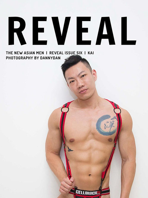 REVEAL Issue 6 - Kai - Soft Cover Photo Book