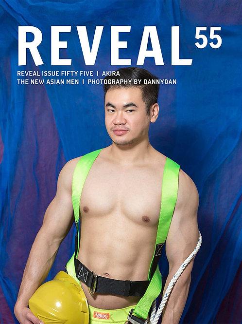 Reveal 55 - Akira - Soft Cover Photo Book