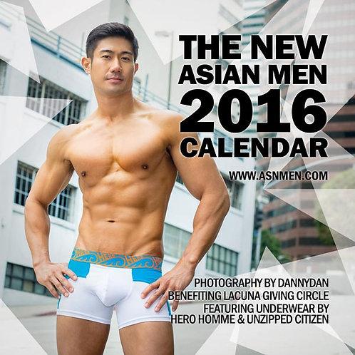 The New Asian Men 2016 Calendar