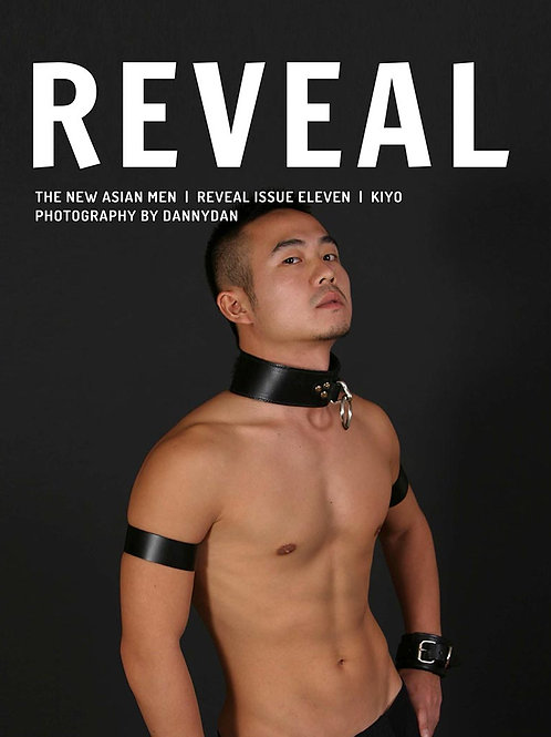 REVEAL Issue 11 - Kiyo - Soft Cover Photo Book